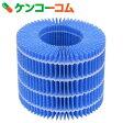 ダイニチ 抗菌気化フィルター H060513[ダイニチ ダイニチ 加湿器用フィルター]【あす楽対応】