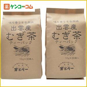 出雲産 むぎ茶 10g×30袋入×2個/茶三代一/麦茶/税込\1980以上送料無料出雲産 むぎ茶 10g×30袋...