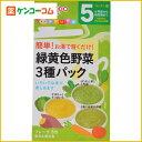 手作り応援 緑黄色野菜 3種パック 8包 5ヶ月頃から/手作り応援/ベビーフード 野菜(5ヶ月頃から)...
