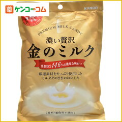 カンロ 濃い贅沢 金のミルク 80g×6袋/KANRO(カンロ)/ミルクキャンディー/税込\1980以上送料無...
