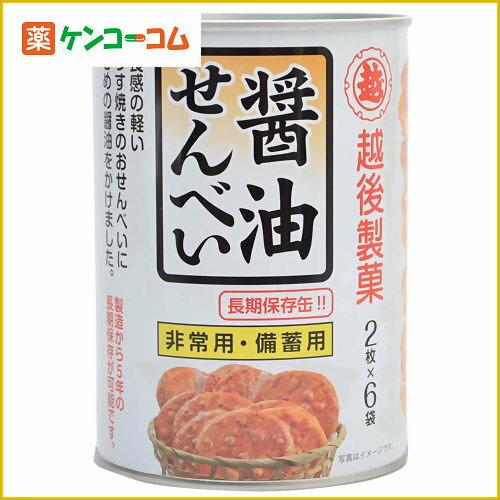 越後製菓 醤油せんべい 長期保存缶 2枚×6袋