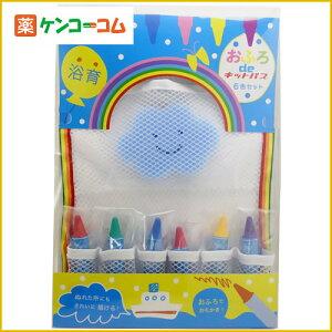 おふろdeキットパス ネットセット ブルースポンジ 6色/キットパス/入浴時おもちゃ/税込¥1980以...