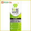 トゥービーホワイト エッセンス 5ml+歯ブラシ/トゥービーホワイト/液体歯磨き/送料無料トゥービ...