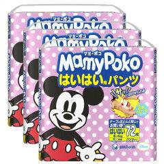 【訳あり】マミーポコパンツ はいはい用 72枚×3個[マミーポコ パンツ式 Mサイズ【RCP】]