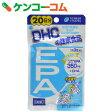 DHC EPA 20日分 60粒[DHC サプリメント EPA]【あす楽対応】