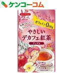 ティーブティック やさしいデカフェ紅茶 アップル 1.2g×10ティーバッグ[ティー・ブティック(Tea.Boutique) カフェインレス紅茶]