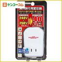 カシムラ 海外旅行用変圧器 薄型ダウントランス TI-110[カシムラ ダウントランス]【数量限定セール】在庫処分【送料無料】