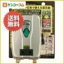 カシムラ 海外旅行用変圧器アップトランス TI-133[カシムラ アップトランス]【送料無料】