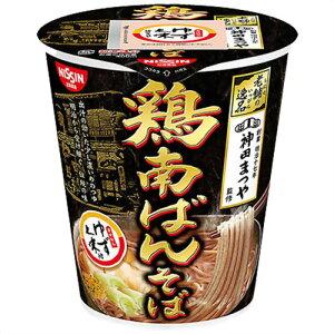 【ケース販売】日清 老舗の逸品 神田まつや監修 鶏南ばんそば 92g×12個