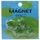 強力マグネット カエル 4個入/MIDORI(ミドリ)/マグネット/税込\1980以上送料無料強力マグネット...