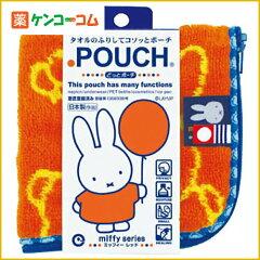 どっとポーチ ミッフィー レッド/Layup Design Labo/タオルポーチ(ハンカチポーチ)/税込2052円...