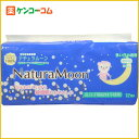 ナチュラムーン 高分子吸収材不使用生理用品ナプキン 多い日の夜用 12個入/ナチュラムーン/ナプ...