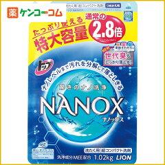 トップ NANOX(ナノックス) つめかえ用 特大容量 1020g/NANOX(ナノックス)/コンパクト洗剤/税込2...
