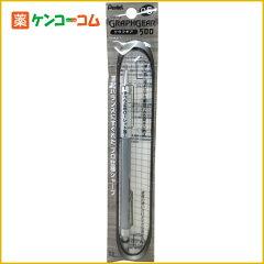 ぺんてる シャープペンシル グラフギア500 0.5mm XPG515/ぺんてる/シャープペンシル 0.5/ぺんて...