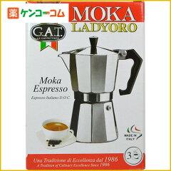 G.A.T カフェティエラ レディオロ 3カップ用 シルバー&ブラック/G.A.T/エスプレッソマシン/送料...