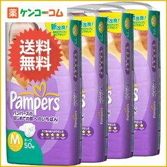 【ケース販売】パンパース はじめての肌へのいちばん テープ Mサイズ 50枚×4パック (200枚/パ...