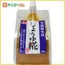 しょうゆ糀 300g[イチビキ 醤油麹・醤油糀(しょうゆこうじ)]