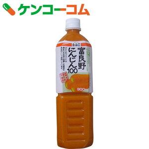 にんじん ケンコーコム ジュース キャロットジュース