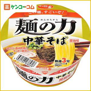 【ケース販売】サッポロ一番 麺の力 中華そば 醤油味 87g×12個/サッポロ一番/カップラーメン/...