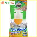 スクラビングバブル プッシュ&クリーン キッチン用 シトラスの香り 240回分/スクラビングバブル...