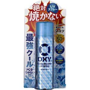 オキシー(OXY) クーリングドライUVスプレー SPF50+ PA+++ 60g/OXY(オキシー)/日焼け止め 男性用...