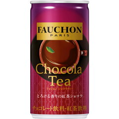 【ケース販売】フォション ショコラティー 190g×30本/FAUCHON(フォション)/チョコレートティー...