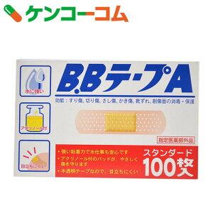 B・BテープA スタンダード 100枚
