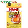 【第2類医薬品】ナイシトールG 84錠[ナイシトール 生活習慣病/肥満]【あす楽対応】