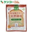有機穀物で作った天然酵母 ドライイーストタイプ 3g×10本[風と光 天然酵母]