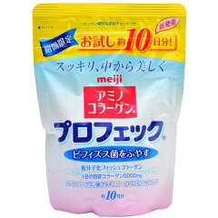 アミノコラーゲン プロフェック お試し約10日分 70g/アミノコラーゲン(アミコラ)/低分子コラー...