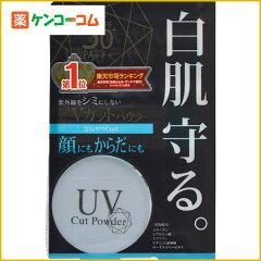 パセオ UVカットパウダー(クール) SPF50+ PA+++/パセオ/日焼け止めパウダー/税込\1980以上送料...