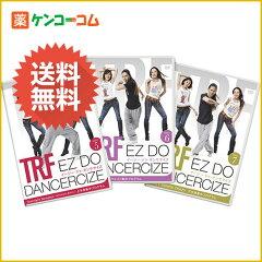 【正規品】TRFイージー・ドゥ・ダンササイズ 2ndエディション エクサボディ DVD3枚/TRFダンササ...