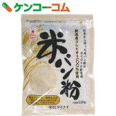 米パン粉 120g[ケンコーコム 辻安全食品 パン粉]【13_k】【rank】【あす楽対応】