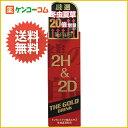 2H2D ザ・ゴールドドリンク 50ml[【HLS_DU】2H2D 冬虫夏草配合栄養ドリンク]【送料無料】