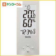 タニタ デジタル温湿度計 TT-551 ホワイト[ケンコーコム タニタ 温湿度計]【あす楽対応】