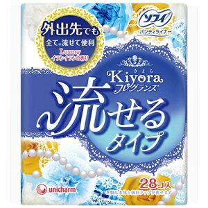 ソフィ Kiyora(きよら) フレグランス イランイランの香り 流せるタイプ 28枚/ソフィ/おりものシ...