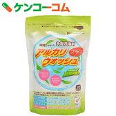 アルカリウォッシュ プラス 500g[アルカリウォッシュ セスキ炭酸ソーダ]【あす楽対応】