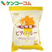 九州産 ビタバァレー 押麦 (大麦) 800g[麦のいしばし 押麦(押し麦) 大麦]