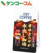 キーコーヒー まろやか ケンコーコム コーヒー レギュラー