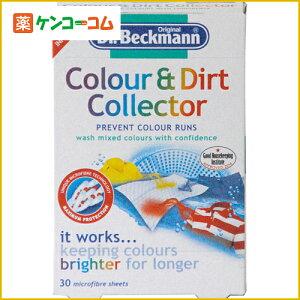 ドクターベックマン カラー&ダートコレクター 色移り防止シート DP010007 30枚入り/ドクターベ...