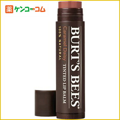 バーツビーズ ティンテッド リップバーム キャラメルデイジー 4.25g(正規輸入品)/Burts Bees(バ...