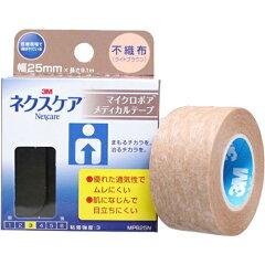 ネクスケア マイクロポア メディカルテープ不織布ライトブラウン 25mm×9.1m/Nexcare(ネクスケ...