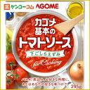 カゴメ トマトパック 基本のトマトソース for Cooking 295g/カゴメ/トマトソース/税込\1980以上...