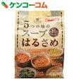 ダイショー 5つの味のスープはるさめ 10食入[ダイショー 春雨スープ]