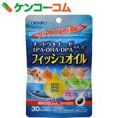 オリヒロ ナットウキナーゼの入ったフィッシュオイル 60粒[オリヒロ ナットウキナーゼ(納豆キナーゼ)]