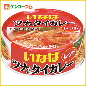 【ケース販売】いなば ツナとタイカレー レッド 125g×24個/いなばのタイカレー/カレー(缶詰)/...