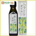 麻の実油一番搾り(ヘンプシードオイル) 100g/紅花食品/ヘンプオイル(麻の実油)/税込1995円以上...