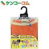スポーティーレインウェア ライトオレンジ 4号[ドギーマン 犬用レインコート]【あす楽対応】【送料無料】