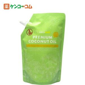 ココウェル プレミアムココナッツオイル 500ml/ココウェル/ココナッツオイル(ヤシ油)/税込2052...