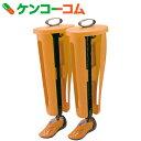 【訳あり】広電 リピート式脱臭乾燥器 乾爽キーパー 抗菌 ブーツタイプ オレンジ KGJ-B109D【送料無料】